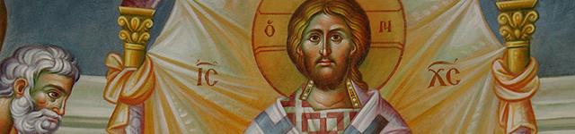 Protopopiatul Ortodox Baia Mare Rotating Header Image